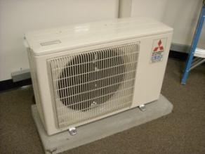 ductless heat pump condensing unit mr slim hvac